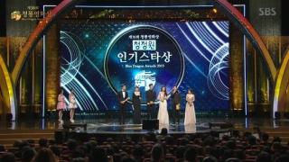 イ・ミンホ、パク・ソジュン、AOAソルヒョンが「青竜映画賞」人気スター賞を受賞