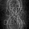 INFINITEの日本ツアーライブDVDのティザー映像公開、発売記念キャンペーン決定