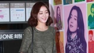 女優イ・ソヨン、9月に2歳年下のベンチャー実業家と結婚