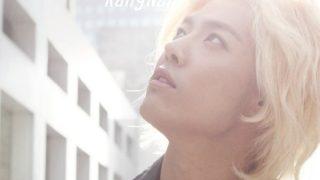 KangNam(カンナム)本日(5/25)日本デビュー!テレビ・ラジオ生出演も