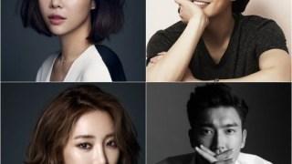 MBC新ドラマ「彼女は綺麗だった」にファン・ジョンウム、パク・ソジュン、コ・ジュニ、シウォン出演決定