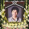キム・ソンミンさん、今日(28日)出棺…本人の意思により5人に臓器提供
