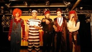 NU'EST、ハロウィン仮装姿での新曲ダンス動画を全世界公開