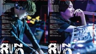 ミュージカル「RUN TO YOU 」超新星グァンス、ゴニルの映像メッセージ
