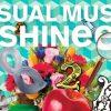 SHINee、初のミュージックビデオ集を発売決定。MV全18曲収録