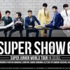 SUPER JUNIOR、デビュー10周年の11/6に「SUPER SHOW」ライブアルバムをリリース