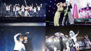 「SMTOWN LIVE」日本コンサート、7月に大阪、8月に東京で開催決定!