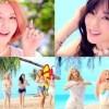 少女時代「PARTY」MV公開。楽しい雰囲気の夏のポップソング