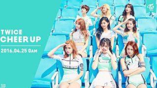 TWICE、2ndミニアルバム音源とタイトル曲「CHEER UP」のMV公開