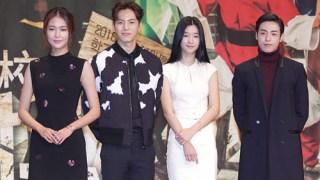 ドラマ『武林学校』の制作発表会開催。イ・ヒョヌ、VIXX ホンビンら参加