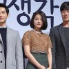 イム・シワン(ZE:A)主演映画「兄思い」の制作報告会開催
