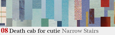 Death Cub for Cutie - Narrow Stairs