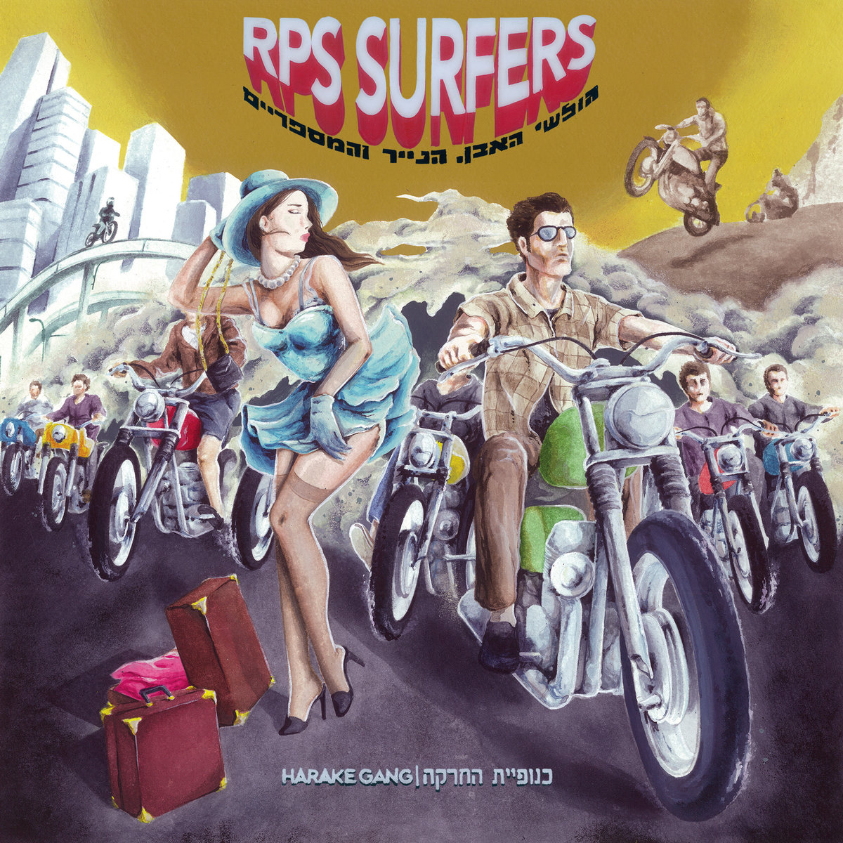 RPS cover