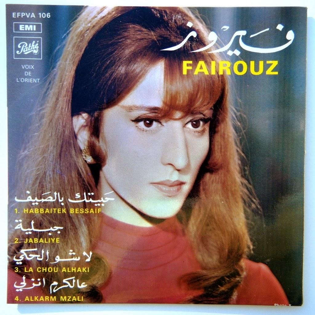 fairouz4