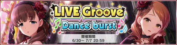 deresute_livegroove_9th