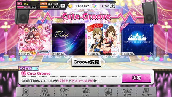 deresute_live_groove_beyond_the_starlight_011
