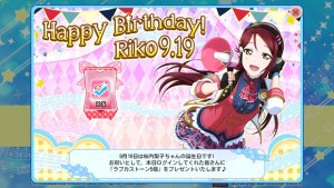 sukufes_ruby_birthday_1001