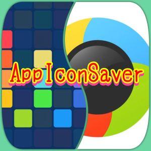 iPhoneアプリのアイコン画像を検索してカメラロールに保存するWorkflowレシピ「AppIconSaver」を紹介します。