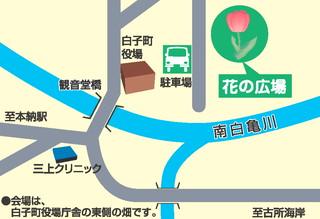 tulip_map1