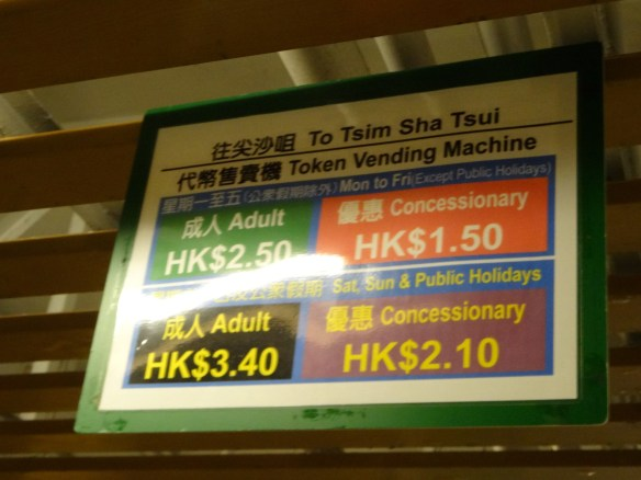 rates for traveling with Star Ferry