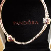 Remember to join my Pandora Bracelet Giveaway