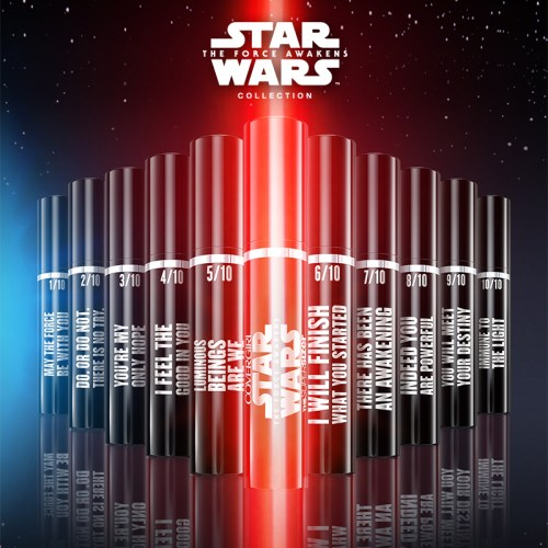 Procter & Gamble COVERGIRL - Star Wars Sweepstakes