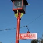Street sign in Victoria's Chinatown
