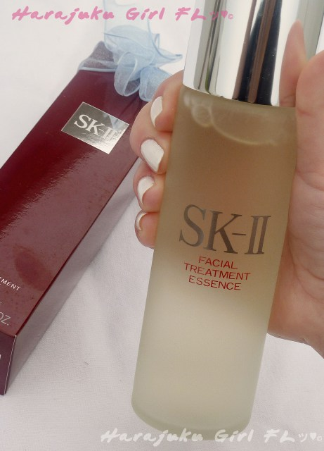 SK-II Facial Treatment Essence