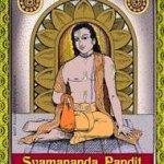 Sri Syamananda Goswami Avirbhava tithi