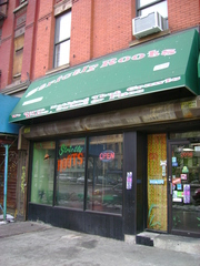 Strictly Roots: Great Laid Back Harlem Restaurant