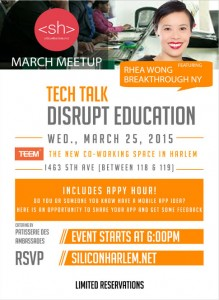 Silicon Harlem HAPPY HOUR Event Mar 25 2015 at TEEM CoWorking – FREE