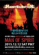 2015/12/12 (SAT) HarryBigButton Solo Concert [Man of spirit]