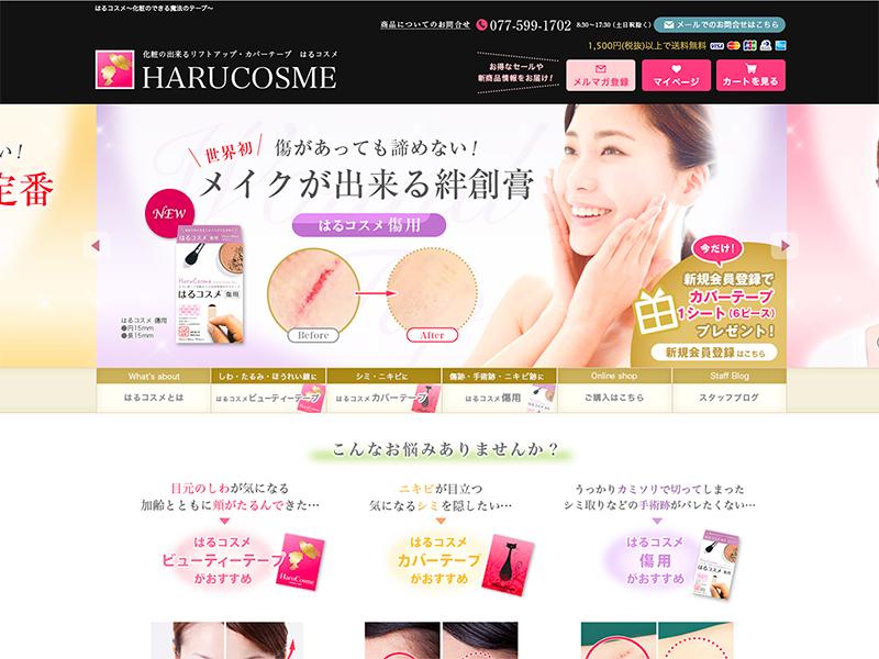 hc_image