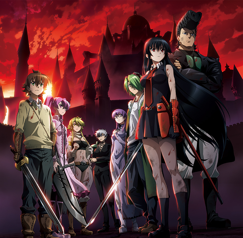 Akame ga Kill! anime key visual