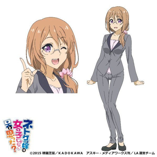 And You Thought There Is Never a Girl Online TV Anime Character Designs Revealed 9