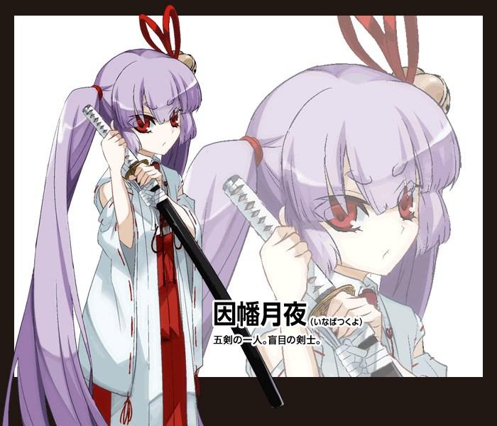 Busou-Shoujo-Machiavellianism-Manga-Character-Designs-Tsukuyo-Inaba