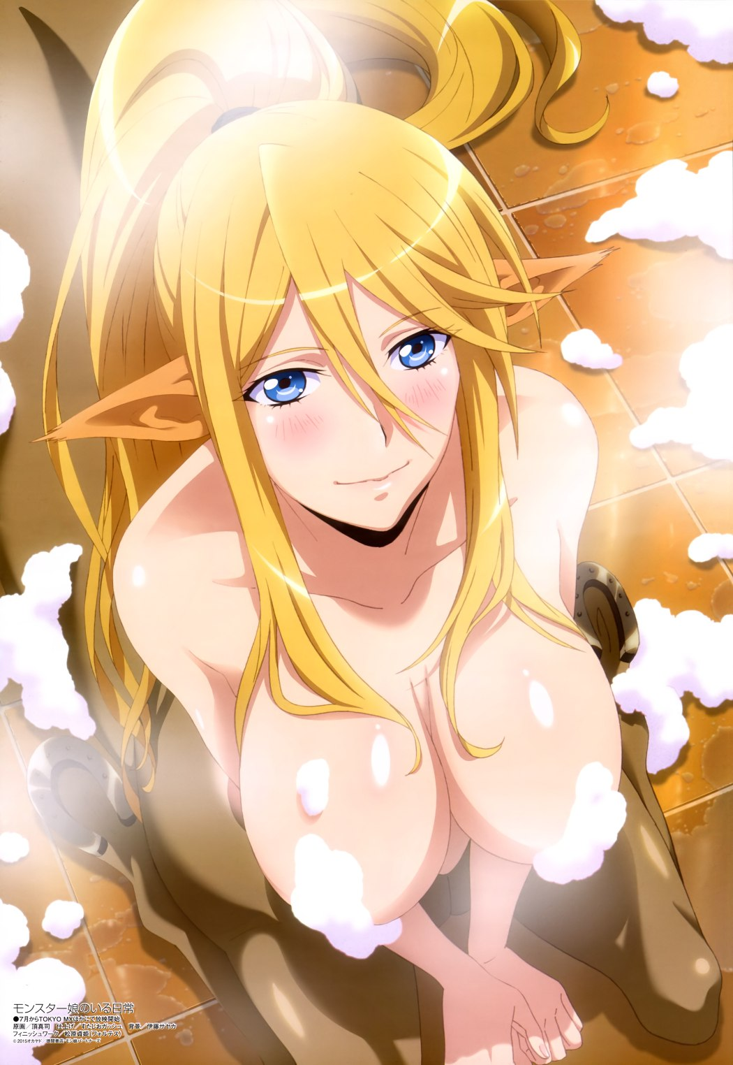 Cerea Prepares for Monster Musume's Debut