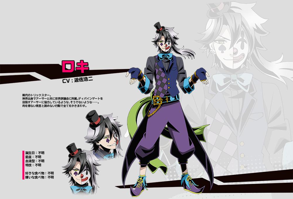 Divine-Gate-Anime-Character-Designs-Loki
