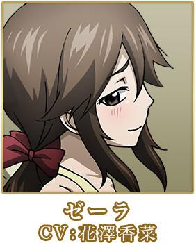 Fairy Tail Zero Kana Hanazawa Zera