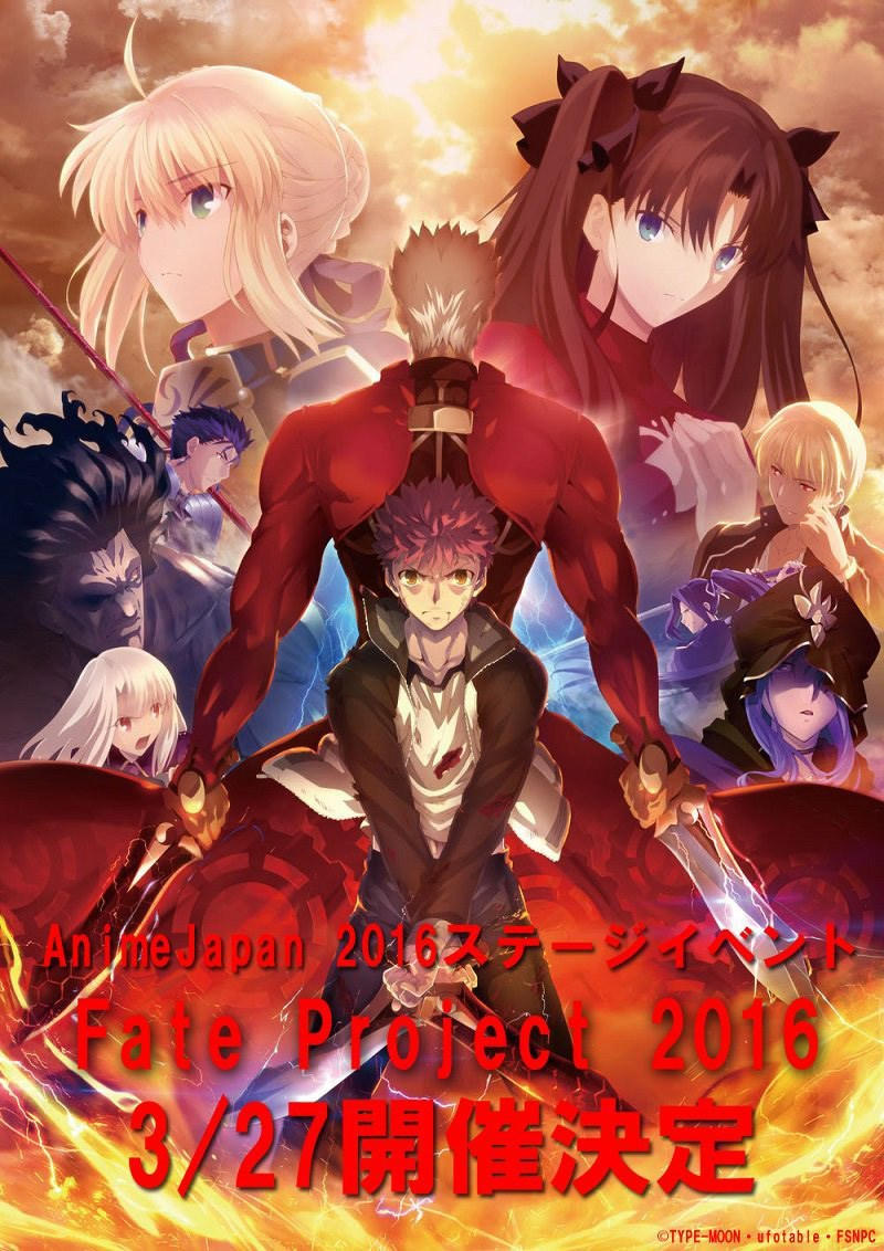 Fate-2016-Project-Visual (1)