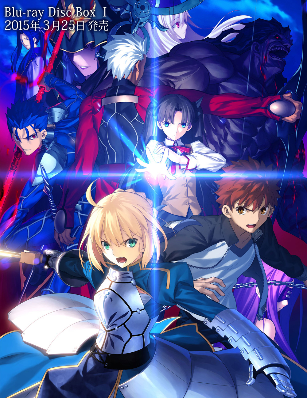 Fate-stay-night-Unlimited-Blade-Works-Blu-ray-Disc-Box-1-Visual1