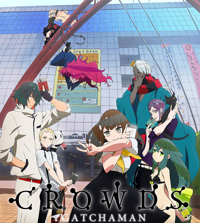 Gatchaman-Crowds_Haruhichan.com-Visual
