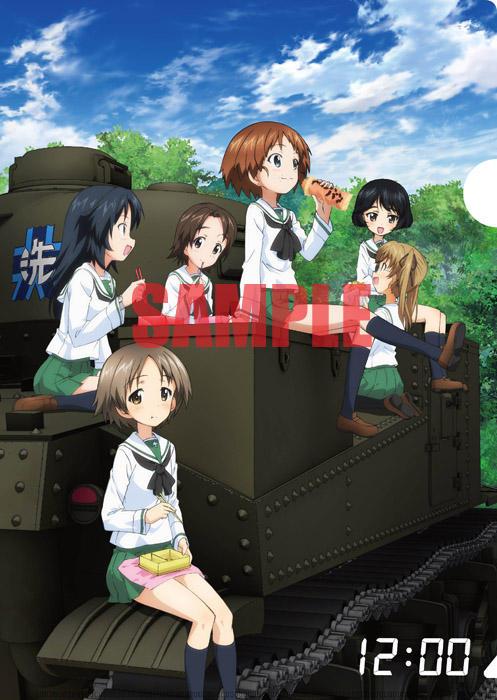 Girls Und Panzer Movie Clear Files Anime Illustration 007
