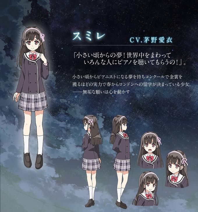 Glass-no-Hana-to-Kowasu-Sekai-anime-Character-Designs-Sumire