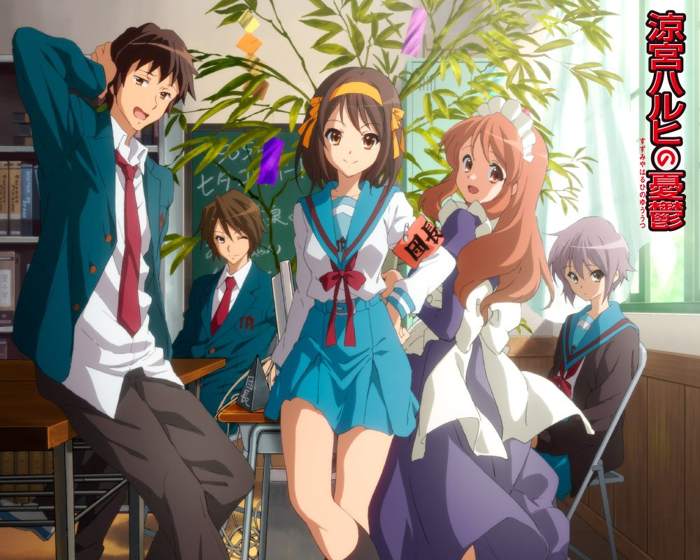 Haruhi Suzumiya Soundtrack Announced with Teaser for More in 2016