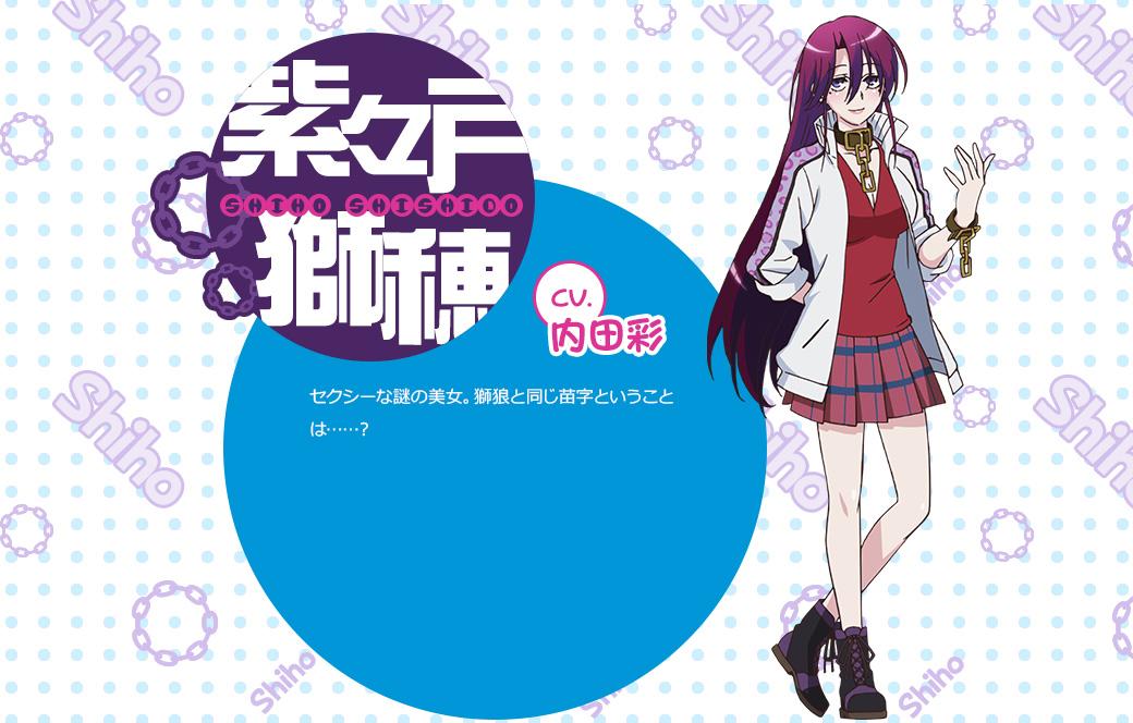 Jitsu-wa-Watashi-wa-Anime-Character-Designs-Shiho-Shishido