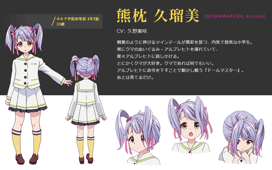 Musaigen-no-Phantom-World-Anime-Character-Designs-Kurumi-Kumamakura