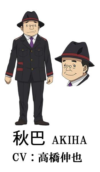 Noragami Aragoto Additional Cast Announced character design 7
