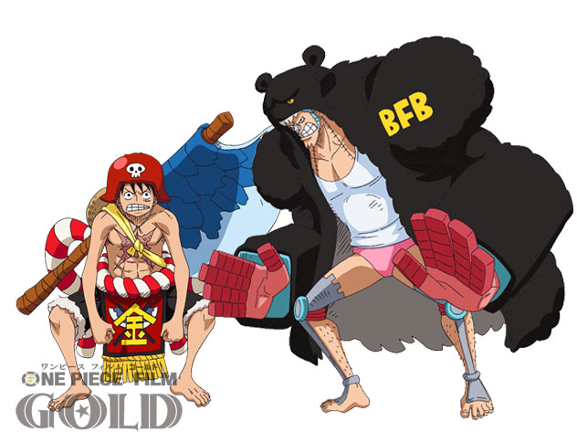 One Piece Film Gold Character Designs 0019