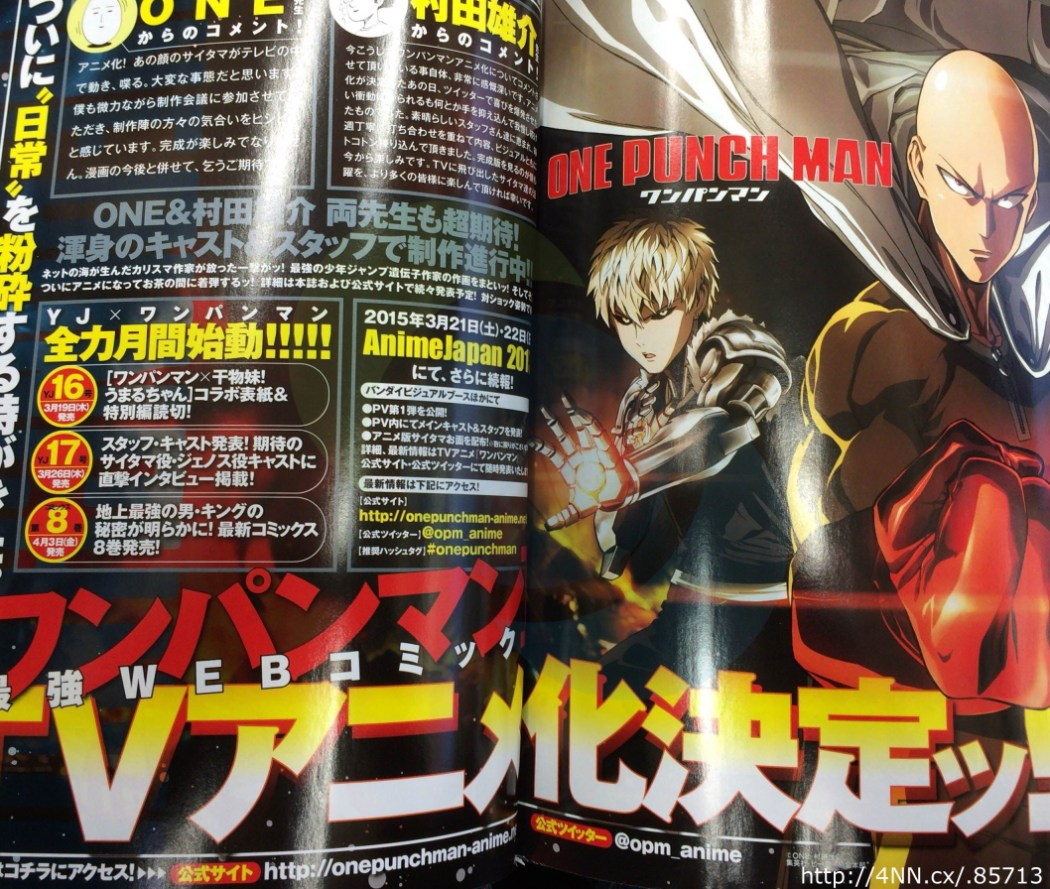 One-Punch-Man-TV-Anime-Adaptation-Announcement haruhichan.com one punch man anime